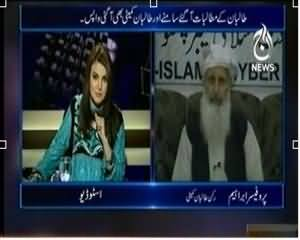 Aaj with Reham Khan (Taliban Committees Comes Back After Meeting with Talban) - 10th February 2014