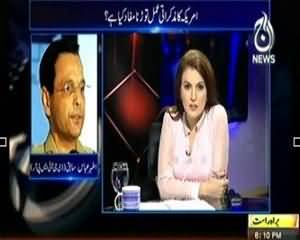 Aaj with Reham Khan (TTP Ki Nayi Qayadat Muzakarati Amal Jari Rakh payegi?) - 4th November 2013