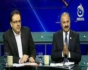 Aaj with Reham Khan (Wazir-e-Azam Ka General Council Se Khitaab) - 24th September 2013