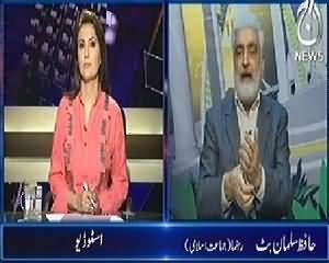 Aaj with Reham Khan (Who is Responsible for Karachi Violence) – 26th March 2014