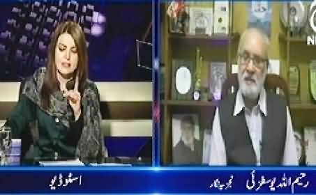 Aaj with Reham Khan (Why Govt Taliban Peace Talks Delayed) - 20th May 2014