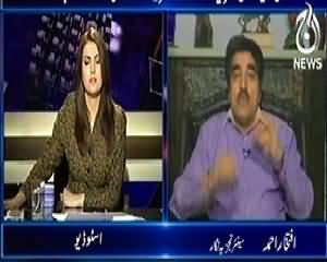Aaj with Reham Khan (Why Insulting Attitude with Parliament) – 25th March 2014