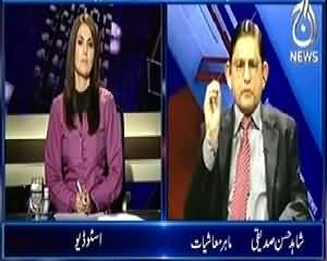 Aaj with Reham Khan (Will Dollar Downfall Give Us Any Benefit?) – 12th March 2014