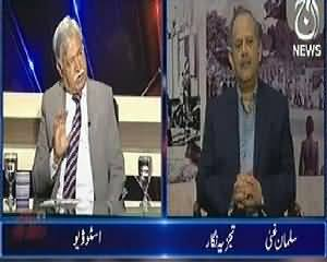 Aaj with Reham Khan (Will Govt Remove Musharraf Name From ECL) – 1st April 2014