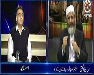 Aaj with Reham Khan (Will New Security Policy Be Able to Stop Terrorism?) – 26th February 2014