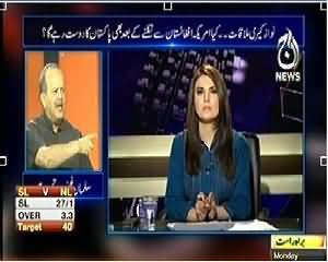 Aaj with Reham Khan (Will USA Be Friend of Pakistan After Going from Afghanistan?) – 24th March 2014