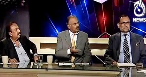 Aaj With Saadia Afzaal (1992 Ke Baad Altaf Hussain Par Pehla Muqadama) – 17th March 2015