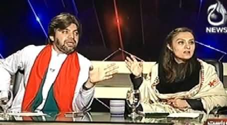 Aaj With Saadia Afzaal (Azadi March & Inqilab March Special Transmission) – 16th August 2014