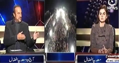 Aaj With Saadia Afzaal (Babar Awan Exclusive Interview) – 30th November 2014