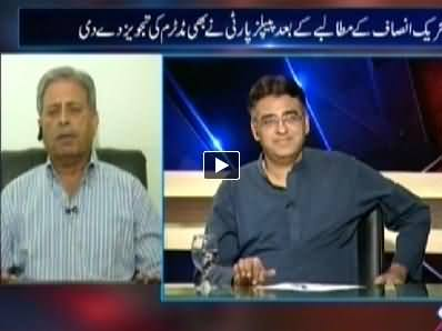 Aaj With Saadia Afzaal (Can Pakistan Afford Mid Term Elections) – 4th October 2014