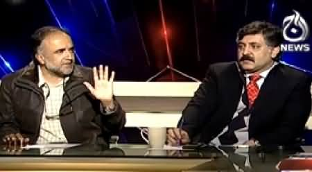 Aaj With Saadia Afzaal (Can This System Resolve Public Issues) - 28th January 2015