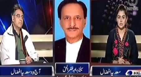 Aaj With Saadia Afzaal (Committee Par Committee) - 18th December 2014
