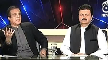 Aaj With Saadia Afzaal (Deadlock in Dialogues Between PTI & PMLN) - 28th December 2014