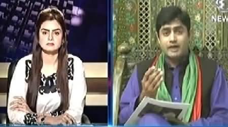 Aaj With Saadia Afzaal (Deal Between Tahir ul Qadri & Govt??) – 26th October 2014