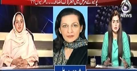 Aaj With Saadia Afzaal (Delay in the Elimination of Polio, Why?)  – 25th October 2014