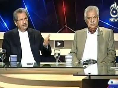 Aaj With Saadia Afzaal (Dialogues Between PMLN and PTI) - 4th December 2014