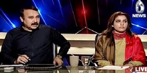 Aaj With Saadia Afzaal (Elections For Chairman Senate) – 9th March 2015