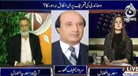 Aaj With Saadia Afzaal (Fire in Karachi Timber Market) - 29th December 2014