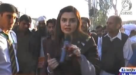 Aaj With Saadia Afzaal (Getting Public Views on Public Issues) – 16th November 2014