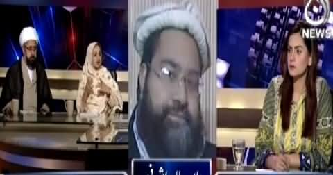 Aaj With Saadia Afzaal (Has Govt Decided to Send Army to Yemen?) – 14th April 2015