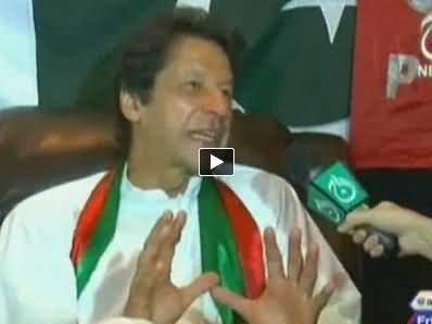 Aaj With Saadia Afzaal (Imran Khan Exclusive Interview) – 26th September 2014