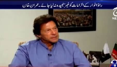 Aaj With Saadia Afzaal (Imran Khan Exclusive Interview) – 4th May 2015