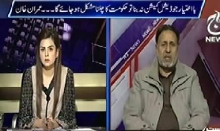 Aaj With Saadia Afzaal (Imran Khan Ki Hakumat Ko Warning) - 12th January 2015
