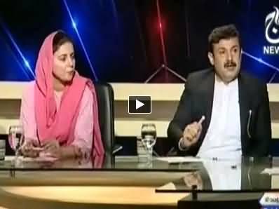 Aaj With Saadia Afzaal (Imran Khan Ki Tehreek, Koi Hal?) – 3rd October 2014