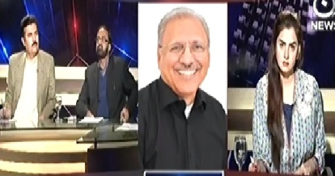 Aaj With Saadia Afzaal (Imran Khan's Demand of Judicial Commission) - 14th November 2014