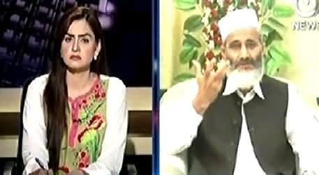 Aaj With Saadia Afzaal (JI Chief Siraj ul Haq Exclusive Interview) – 11th October 2014