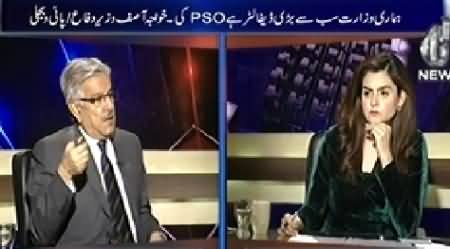 Aaj With Saadia Afzaal (Khawaja Asif Exclusive Interview) - 19th January 2015