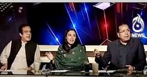 Aaj With Saadia Afzaal (Khawaja Asif's Criticism on PTI) – 7th April 2015