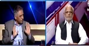 Aaj With Saadia Afzaal (Khawaja Saad Rafique Disqualified) – 5th May 2015