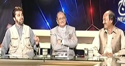 Aaj With Saadia Afzaal (Ki Dharno Ne Hakumat Ko Jaga Diya) - 31st October 2014