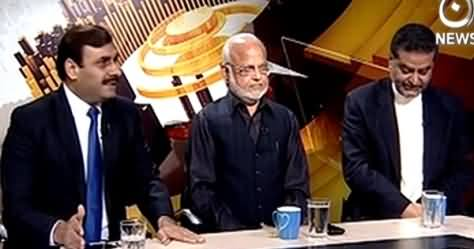 Aaj With Saadia Afzaal (Kya 2015 Election Ka Saal Hai?) – 25th February 2015