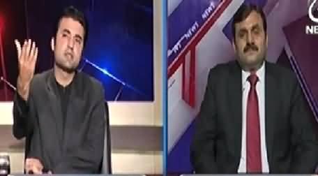 Aaj With Saadia Afzaal (Kya Imran Khan Mulk Band Krein Ge?) – 5th December 2014