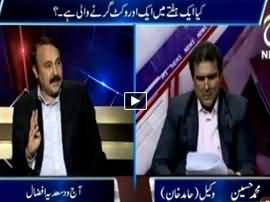 Aaj With Saadia Afzaal (Kya PMLN Ki Aik Aur Wicket Girne Wali Hai?) - 6th May 2015