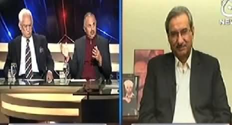 Aaj With Saadia Afzaal (Kya United Muslim League Banne Ja Rahi hai?) – 6th December 2014