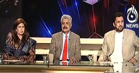 Aaj With Saadia Afzaal (MQM May Join Sindh Govt) - 10th February 2015