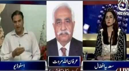 Aaj With Saadia Afzaal (MQM Vs PTI, MQM Leader's Arrest) - 1st April 2015