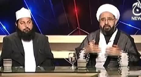 Aaj With Saadia Afzaal (Muslimano Mein Itney Firqey Kyun?) – 2nd November 2014