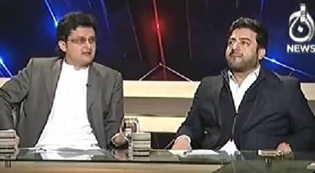 Aaj With Saadia Afzaal (NADRA Report on Rigging in NA-125) - 14th December 2014