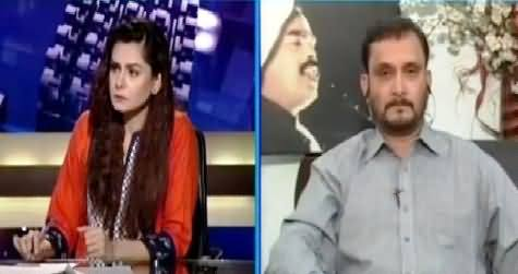 Aaj With Saadia Afzaal (NATO Weapons Recovered From Nine Zero) – 11th March 2015