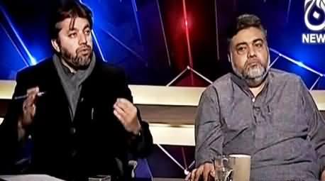 Aaj With Saadia Afzaal (Nawaz Sharif is Founder of Horse Trading - Imran) – 4th March 2015