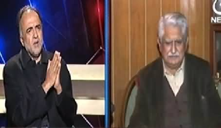 Aaj With Saadia Afzaal (One More Committee, Means No Result) - 21st December 2014