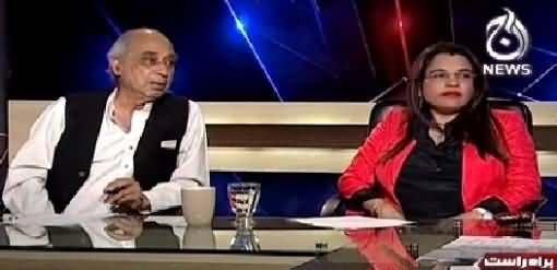 Aaj With Saadia Afzaal (Pakistani Team Ka To Janaza Nikal Gya) – 23rd February 2015