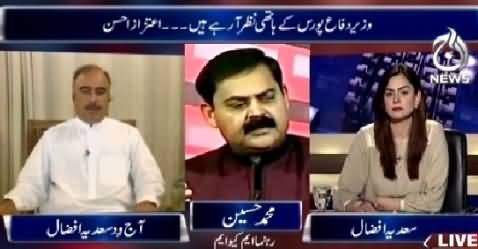 Aaj With Saadia Afzaal (Parliament Session For Yemen & PTI Return) – 6th April 2015
