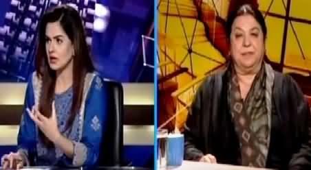 Aaj With Saadia Afzaal (PMLN Supports Raza Rabbani) – 10th March 2015