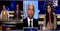 Aaj With Saadia Afzaal (Policies Against Terrorism Working Or Not?) - 17th February 2015