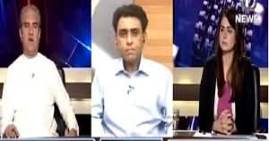 Aaj With Saadia Afzaal (Political Environment Hot in Karachi) – 8th April 2015